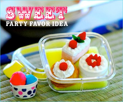 party favor ideas - erasers