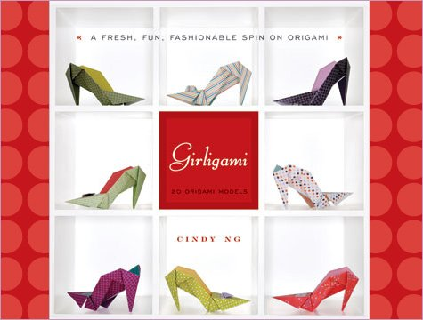 Girligami book