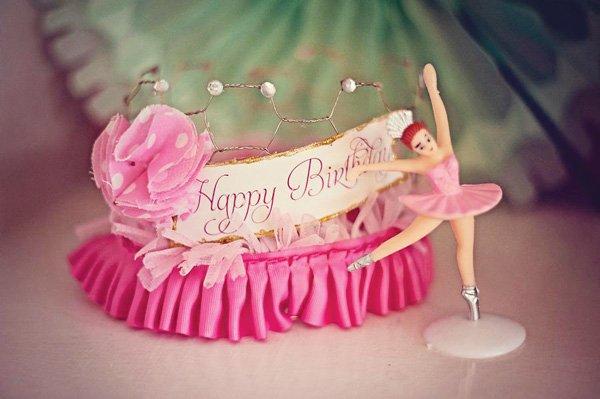 Поздравление хореографу с днем рождения