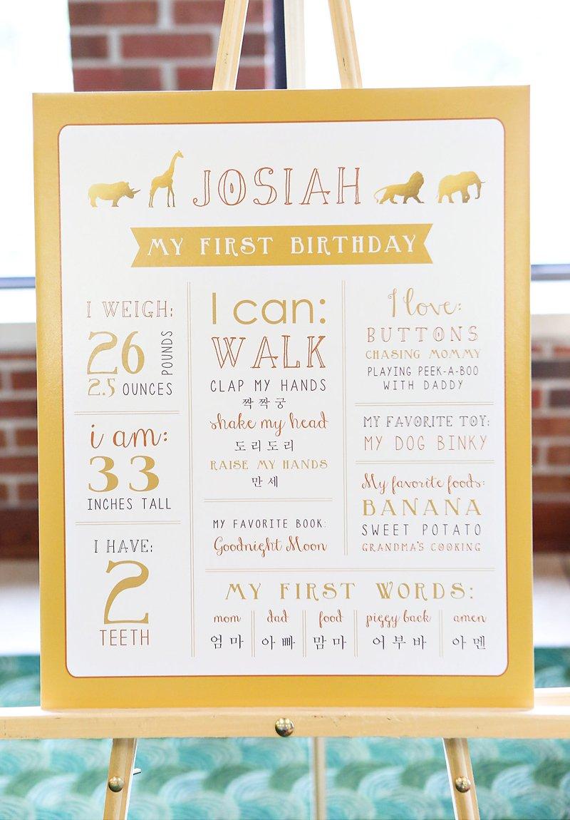 gold safari first birthday